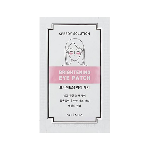 MISSHA Speedy Solution Brightening Eye Patch (1psc)