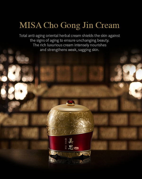 Total anti-aging oriental herbal cream