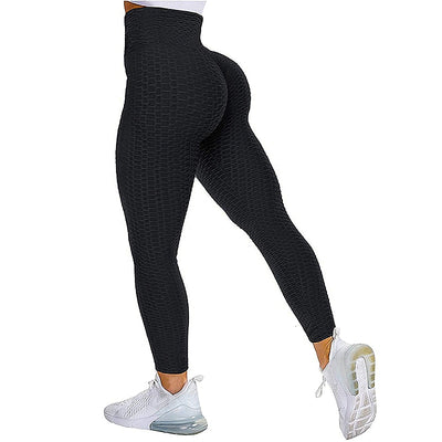 Women's Fashion High Waisted Yoga Texture Anti Cellulite Ruched Booty Leggings