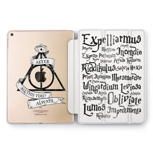 Lex Altern Expelliarmus iPad Case for your Apple tablet.