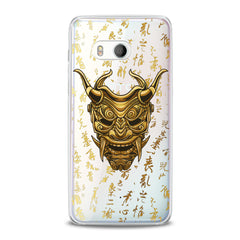 Lex Altern Golden Mask HTC Case