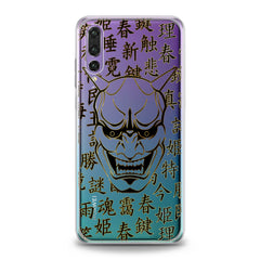 Lex Altern Black Graphic Mask Huawei Honor Case