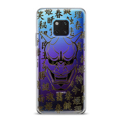 Lex Altern TPU Silicone Huawei Honor Case Black Graphic Mask