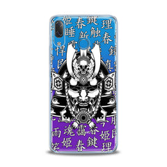Lex Altern TPU Silicone Lenovo Case Heavy Knight Mask