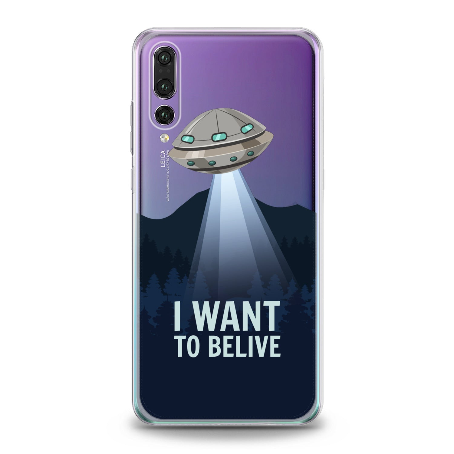 Lex Altern Ufo Quote Huawei Honor Case