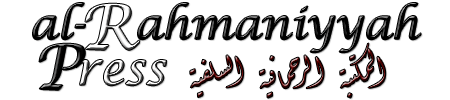 Al-Rahmaniyyah Press