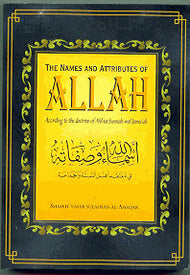 The Names and Attributes of Allah