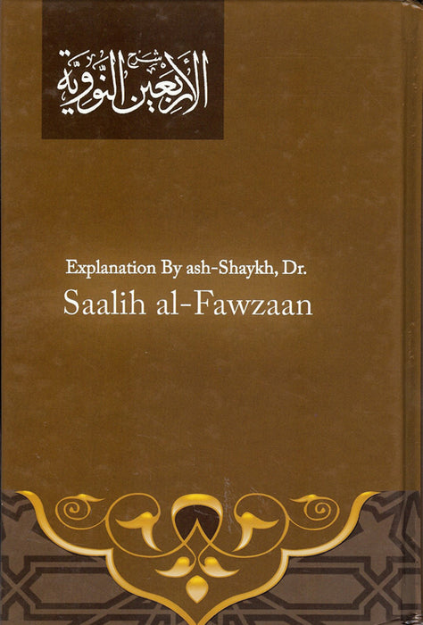 The Explanation of Imam An-Nawawi's 40 Hadith