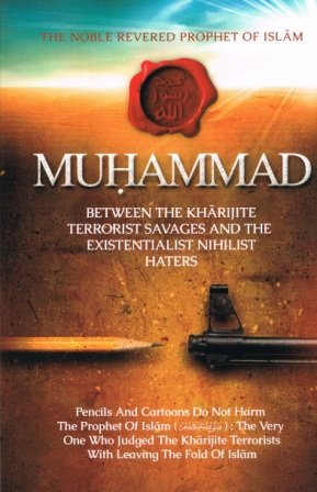 The Noble Revered Prophet of Islam Muhammad