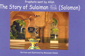 Prophets Sent by Allaah - The Story of Sulaiman (Solomon)