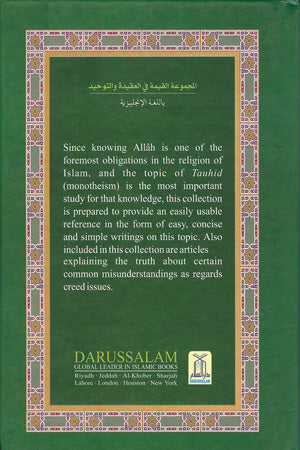 The Concise Collection on Creed & Tauhid (Hardcover)
