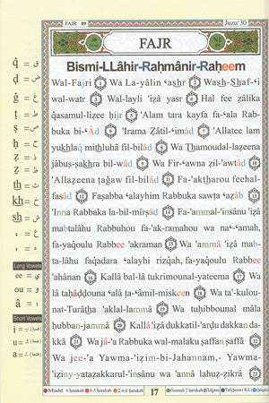 Mushaf Tajweedi (Juz 'Amma) - Translation and Transliteration
