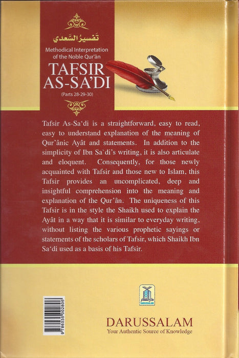 Methodical Interpretation of the Noble Quran - Tafsir As-Sadi (Parts 28-29-30)