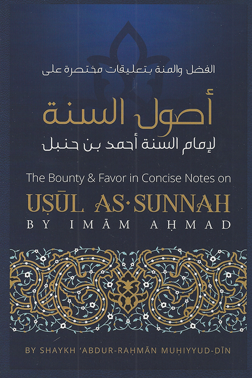 The Bounty and Favour in Concise Notes on Usul As-Sunnah
