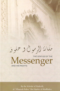 The Status of the Messenger
