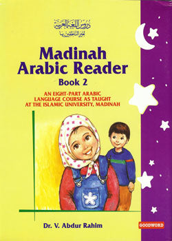 Madinah Arabic Reader (5 Books)