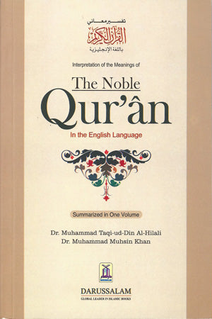 Noble Quran English Only - Paperback - Interpretation of the Meanings of the Noble Qur'aan