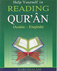 Help Yourself in Reading the Qur'aan