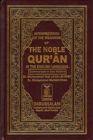 Noble Quran English Only - Hardback - Interpretation of the Meanings of the Noble Qur'aan