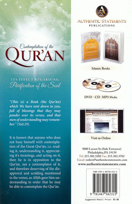 Contemplating the Qur'an & Its Effects Regarding Purification of the Soul