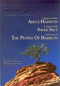 A History of the Ahlul-Hadeeth - A Study of the Saved Sect and That Is the People of Hadeeth