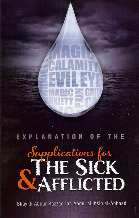 Explanation of the Supplication for the Sick & Afflicted