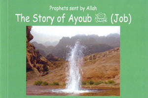 Prophets Sent by Allaah - The Story of Ayoub (Job)