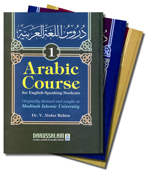 Arabic Course for English-Speaking Students (3 Vol. Hardback)