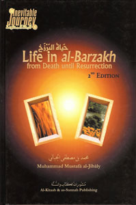 The Inevitable Journey 4, Life in al-Barzakh (Hardback)