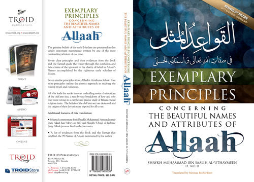 Exemplary Principles Concerning the Beautiful Names and Attributes of Allaah (Revised 2nd Edition)