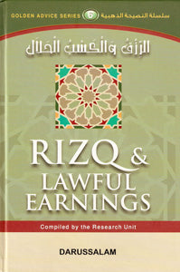 Golden Advice Series 6 - Rizq & Lawful Earnings