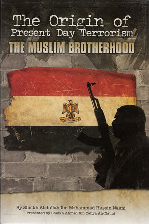 The Origin of Present Day Terrorism - The Muslim Brotherhood