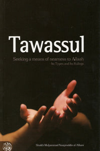 Tawassul (Seeking a Means of Nearness to Allaah)