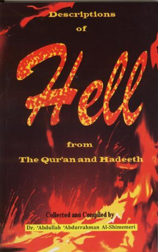 Descriptions of Hell from the Qur'aan and Hadeeth