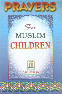 Prayer for Muslim Children