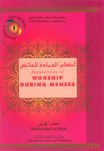 Enter into Islam Completely 4: Regulations on Worship During Menses