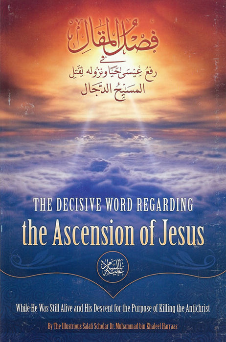 The Decisive Word Regarding the Ascension of Jesus