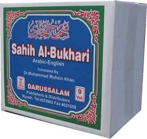 Sahih al-Bukhari (Arabic/English 9 Vol. Set)