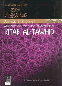 An Explanation of Kitab al-Tawhid