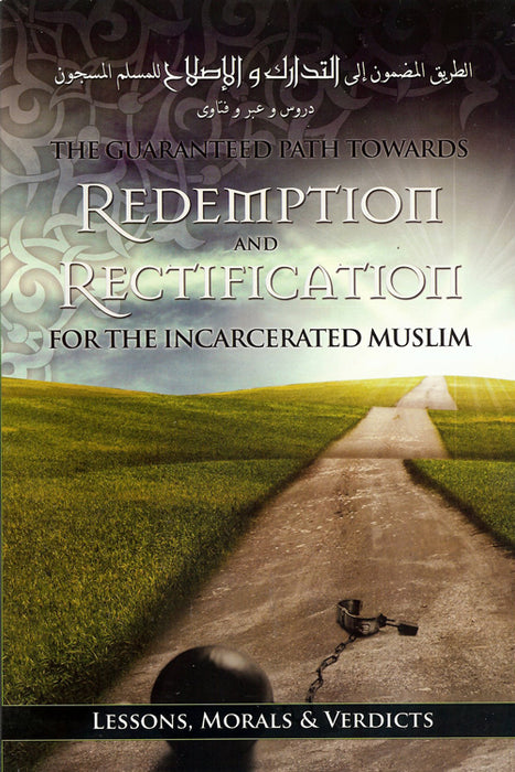 The Guaranteed Path Towards Redemption and Rectification For The Incarcerated Muslim