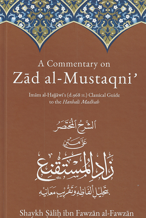 A Commentary on Zad Al-Mustaqni'