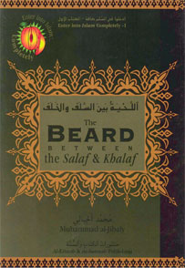 Enter into Islam Completely 1: The Beard and Other Traits of Fitrah