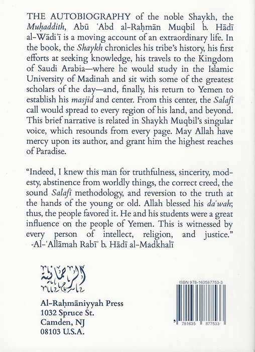 The Autobiography of the Noble Shaykh, the Muhaddith, Abu Abd Al-Rahman Muqbil b. Hadi Al-Wadi'i