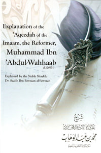 Explanation of the 'Aqeedah of the Imaam, the Reformer, Muhammad Ibn 'Abdul-Wahhab
