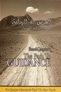 The Path to Guidance, Ibnul-Qayyim's