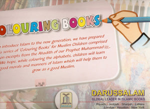 Learning Islam through Colouring Books (Part 1)
