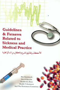 Guidelines & Fataawaa Related to Sickness and Medical Practice