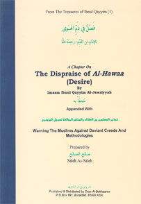 A Chapter on The Dispraise of al-Hawaa