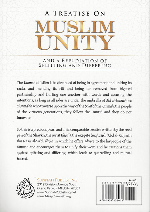A Treatise on Muslim Unity and a Repudiation of Splitting and Differing