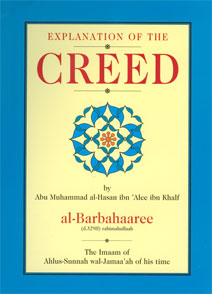 Explanation of the Creed (Sharhus-Sunnah)